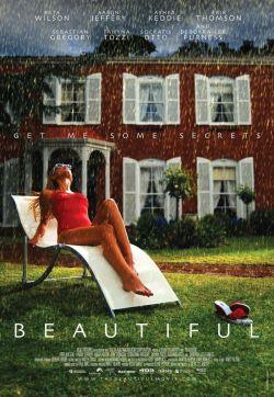 Красивая - Beautiful