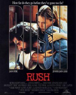 Кайф - Rush