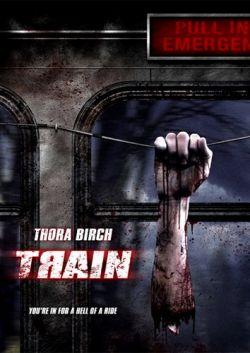 Поезд - Train