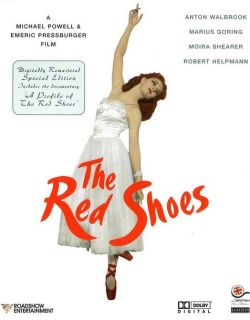 ������� �������� - The Red Shoes