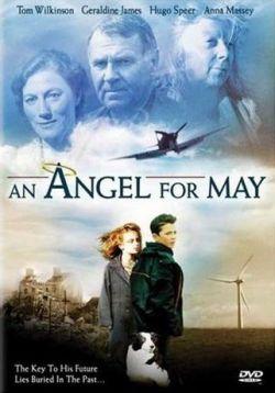 Ангел из будущего - An Angel for May