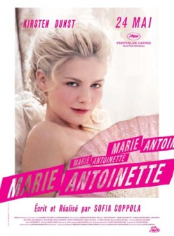 Мария-Антуанетта - Marie Antoinette