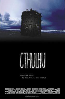 Ктулху - Cthulhu