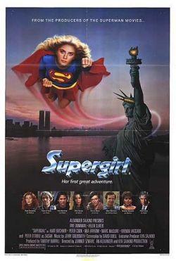 Супердевушка - Supergirl