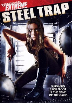 Стальная ловушка - Steel Trap