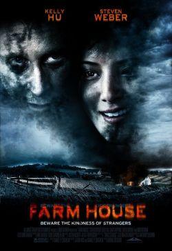 Сельский дом - Farmhouse