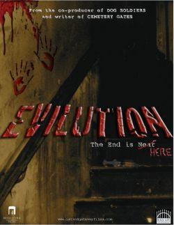 Последний день будущего - Evilution