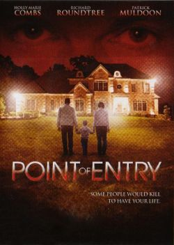 ���� ����� - Point of Entry