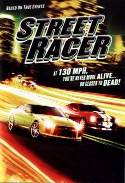 Уличный гонщик - Street Racer