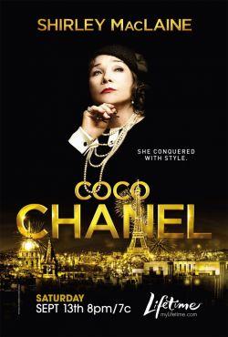 Коко Шанель - Coco Chanel