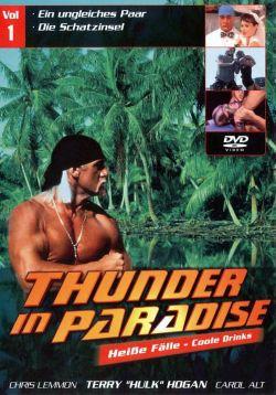 Гром в раю - Thunder in Paradise