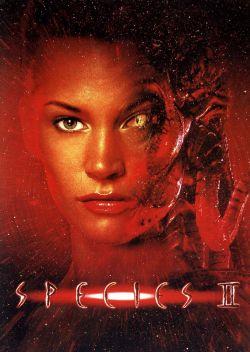 Особь 2 - Species II