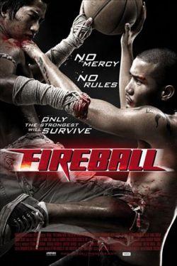 Фаербол - Fireball