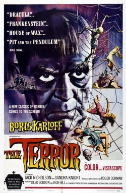 Террор - The Terror