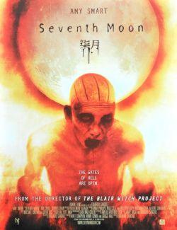 Седьмая луна - Seventh Moon