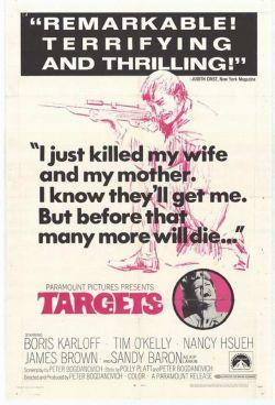 Цели - Targets