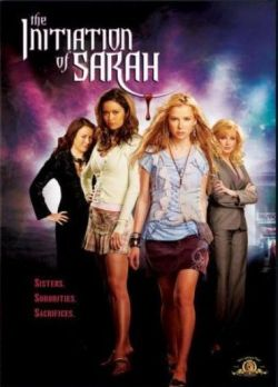 ���������� ���� - The Initiation of Sarah