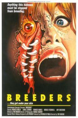 Размножители - Breeders