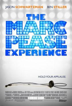 Знакомство с Марком - The Marc Pease Experience