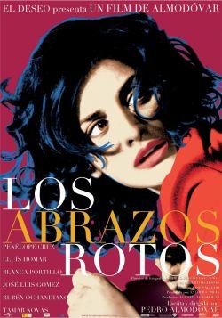 Разомкнутые объятия - Los abrazos rotos