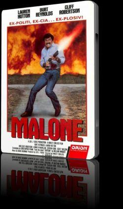 Мэлоун - Malone