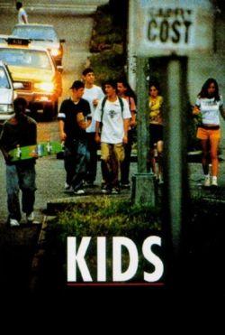 Детки - Kids