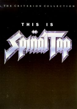 Это - Spinal Tap! - This Is Spinal Tap