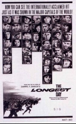����� ������� ���� - The Longest Day