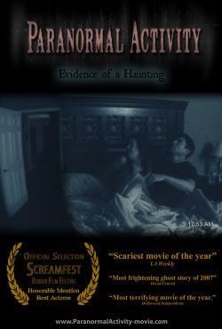 Паранормальное явление - Paranormal Activity