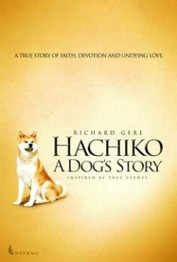 Хатико: Самый верный друг - Hachiko: A Dogs Story
