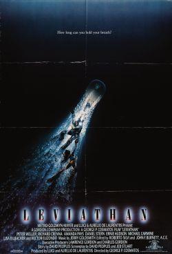 Левиафан - Leviathan