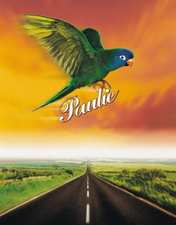Поли - Paulie