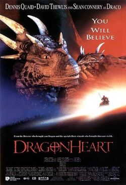 Сердце дракона - Dragonheart