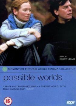 Возможные миры - Possible Worlds