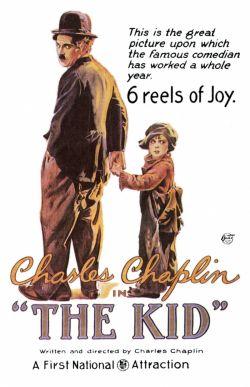Малыш - The Kid