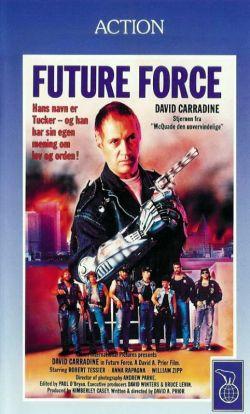 Полиция будущего - Future Force