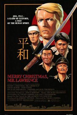 Счастливого рождества, мистер Лоуренс - Merry Christmas Mr. Lawrence