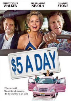 Пять долларов в день - $5 a Day