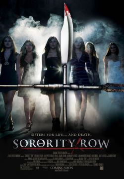 ���� � ������ - Sorority Row
