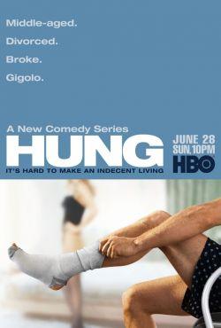 ������� - Hung