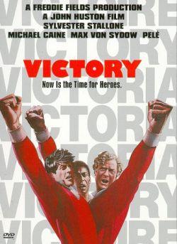 Победа - Victory