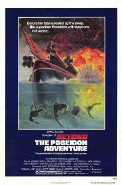 Пленники Посейдона - Beyond the Poseidon Adventure