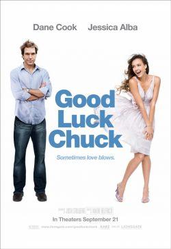 Удачи, Чак! - Good Luck Chuck