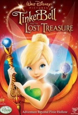 Феи: Потерянное сокровище - Tinker Bell and the Lost Treasure