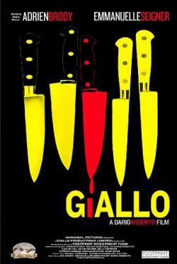 Джалло - Giallo