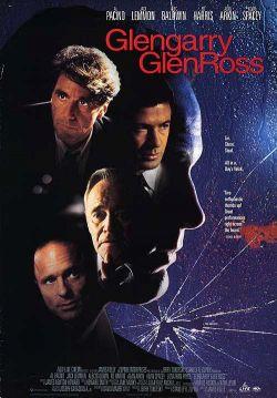 Гленгарри Глен Росс (Американцы) - Glengarry Glen Ross