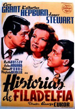 Филадельфийская история - The Philadelphia Story