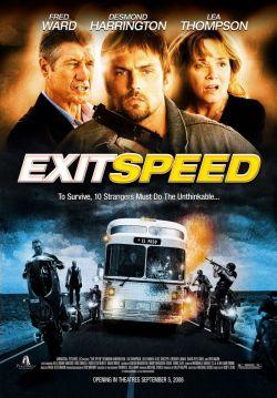 Скорость: У последней черты - Exit Speed