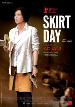 Последний урок - La journee de la jupe