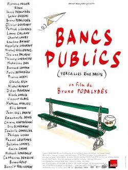 Однажды в Версале - Bancs publics